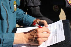 Виды законных проверок пожарной безопасности