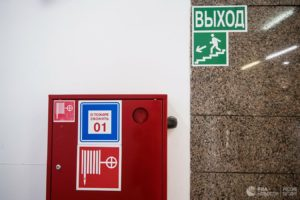 Порядок действий при пожаре до прибытия подразделений противопожарной службы: эвакуация и спасение людей, встреча пожарных подразделений