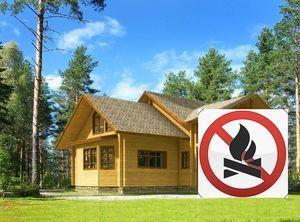 Защита частного дома от пожара