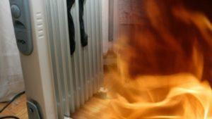 Пожарная опасность систем отопления