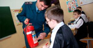 Общие правила пожарной безопасности в школе