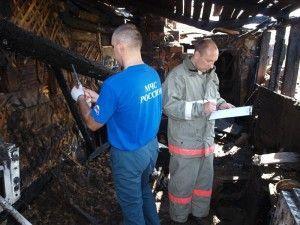 Актуальные проблемы пожарно-технической экспертизы
