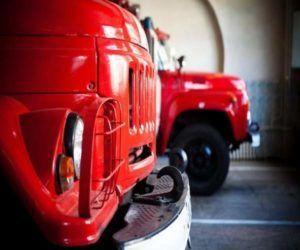 Пожарная охрана и государственный пожарный надзор