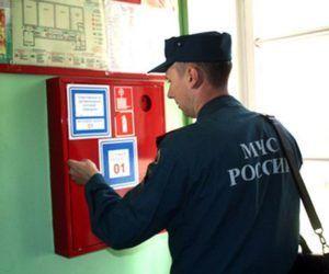 Проверка МЧС соблюдения норм пожарной безопасности